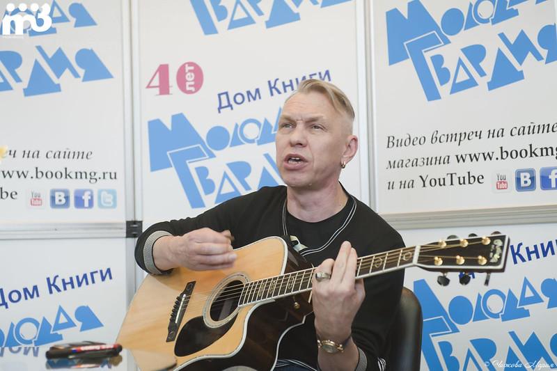 Александр Скляр (33)