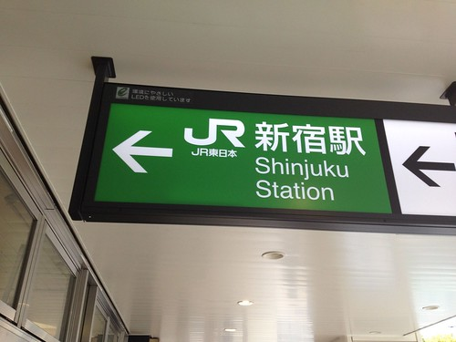 Busiest train station in the world   by MatthewW