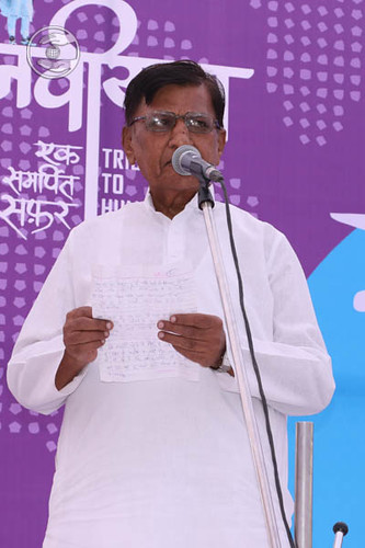 Poem by Ramesh Karamchandani from Nagpur