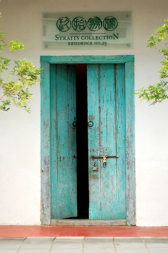 Straits Door | by wearesolesisters.com
