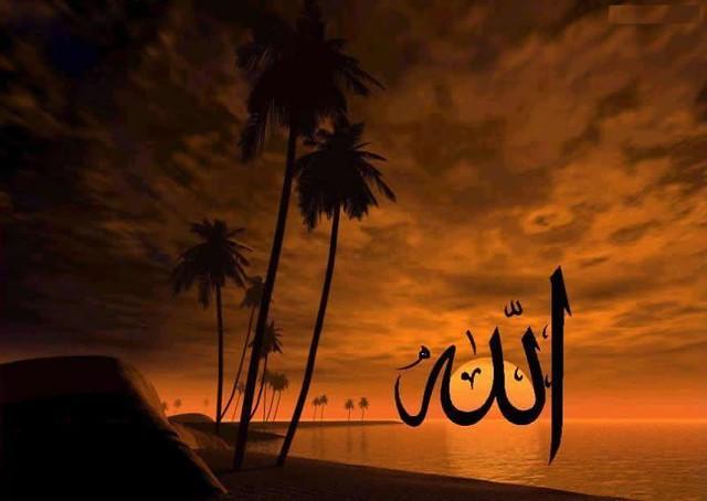 86 Gambar Allah Dan Muhammad Kaligrafi