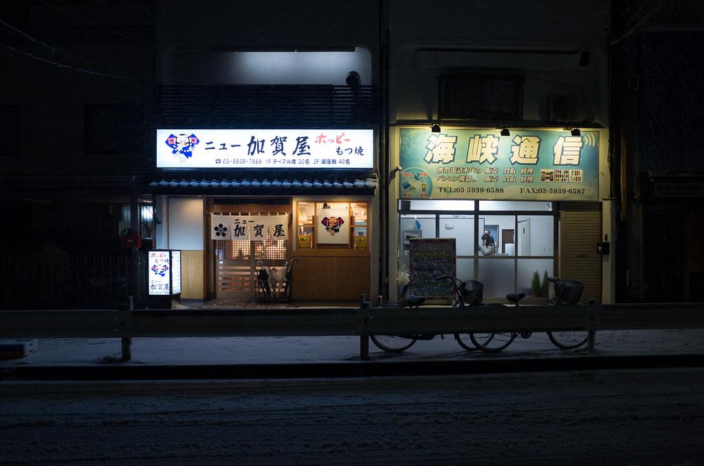 雪の赤羽 2014/02/14 GR120231