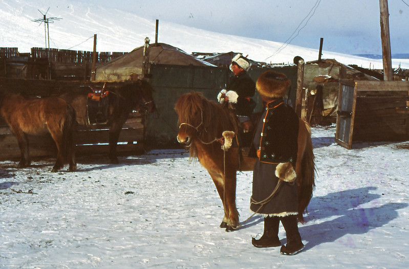 MONGOLIA 1994 02-0025