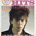 Smash Hits, January 19 - February 1, 1984