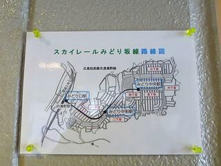 Midoriguchi Station, Skyrail Service | by Kzaral