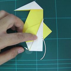 วิธีการพับกระดาษรูปม้าน้ำ (Origami Seahorse) 026