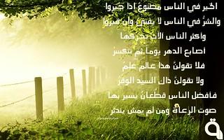 قصيدة المواكب لجبران خليل جبران pdf