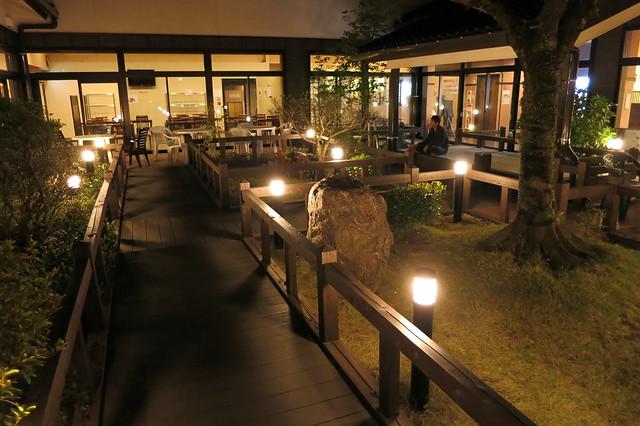 Isahaya Hot Springs