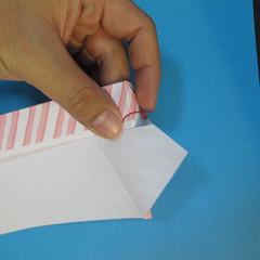 วิธีพับกล่องกระดาษรูปหัวใจส่วนฐานกล่อง 027