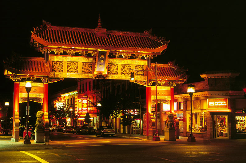 The Gate of Harmonious Interest, Chinatown Victoria, Vancouver Island, British Columbia, Canada
