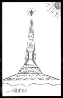 Bayat - Drawing 41-50-1