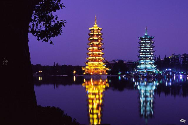 Sun and Moon Pagoda II