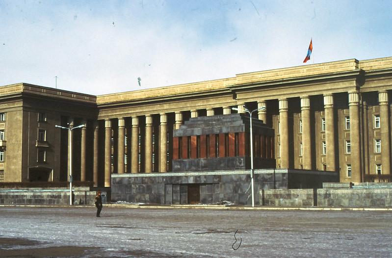 MONGOLIA 1994 01-0024
