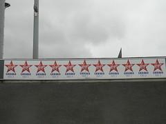 Stade Desgrange