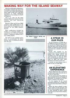 DMH Harbor Talk : 1987 / 10 11