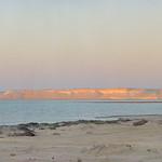 Zekreet Sunset Panorama