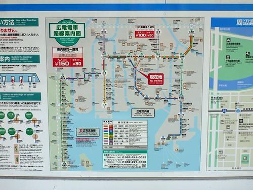 Hondori Station, Hiroshima Electric Railway | by Kzaral