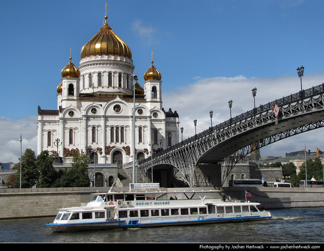 Cathedral of Christ the Saviour & Patriarshy Bridge, Moscow, Russia