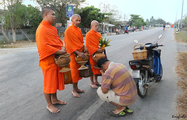 Instant Blessing  (Thailand)