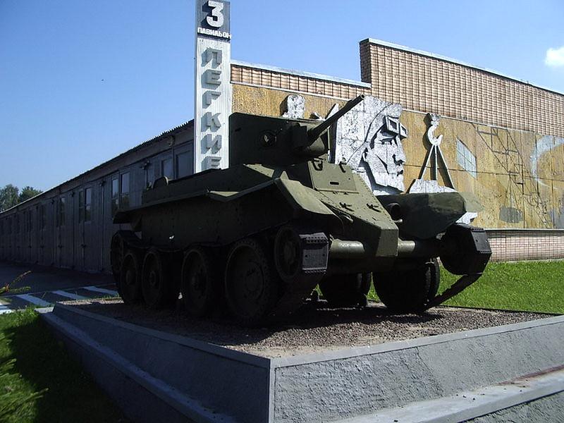 BT-2 (1)