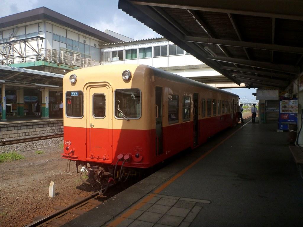 Kominato Railway Goi Station