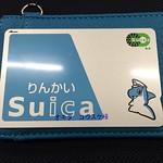 #japan #tokyo #shinagawa #railway #jreast #twr #suica #station   スカイブルー、IrucaのりんかるSuica。ちなみに、定期券はJR東日本グリーンのSuica。   ケースが、両面にICカード仕込めるやつで公私でSuica、使い分ける。