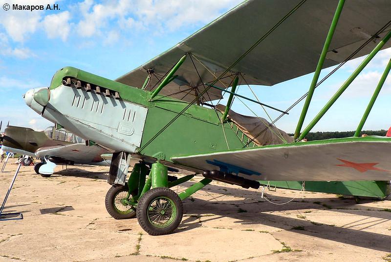 Polikarpov R-5 (3)