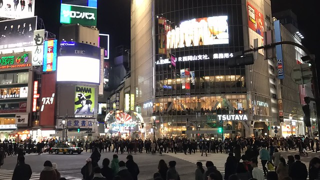 Shibuya Crossing Video