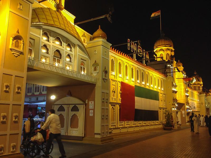 global village india entrance