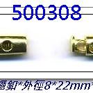 GZ-500308--DP-301--青銅色
