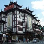 Shanghai 26