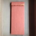 moon envelopes