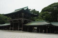Parque de Yoyogi