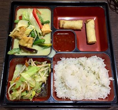 Sukawatee Thai and Malaysian Restaurant: Thai Curry Bento