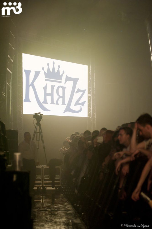20.07.2014.КняZz.Ray Just Arena (46)