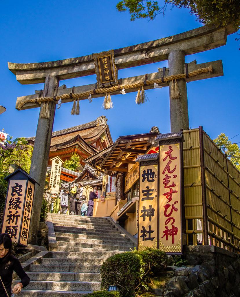 matchmaking tempel Kyoto respekt for den døde mannen singel