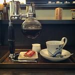 ウルトラ・マンデリン Ultra Mandheling.☕️ #coffee
