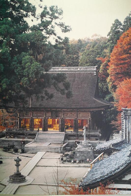 観音正寺旧本堂