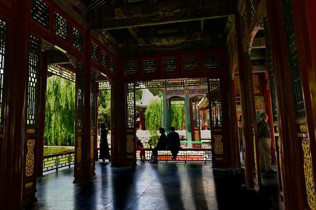 The garden of harmonious Pleasure ( EXPLORE)