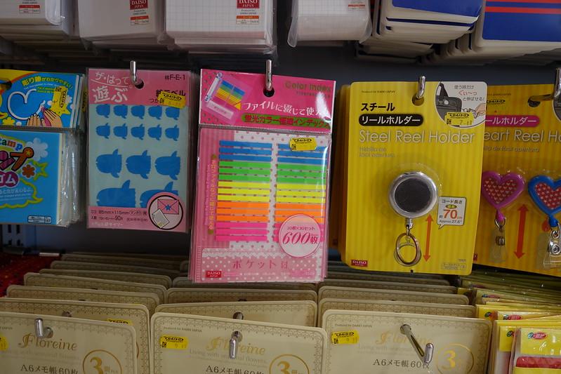 cheap japanese stationery
