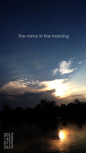 sunrise mirror danau brimob harisonly