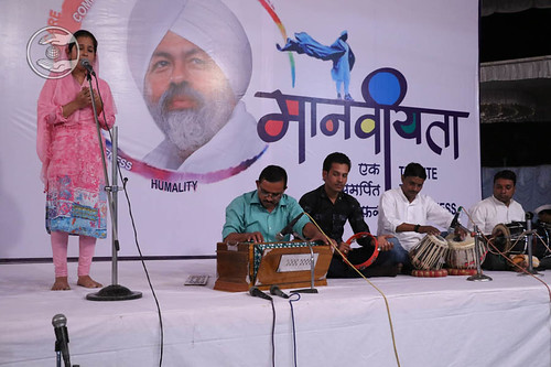 Ghazal by baby Archi from Amravati