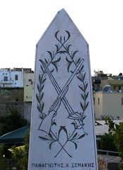 Olympi - Chios (Greece)