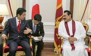 Sri Lanka and Japan Hold Bilateral Discussions | by President Mahinda Rajapaksa