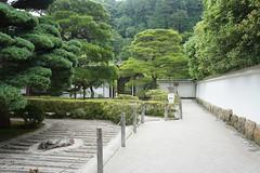 Templo Plateado (Ginkakuji)