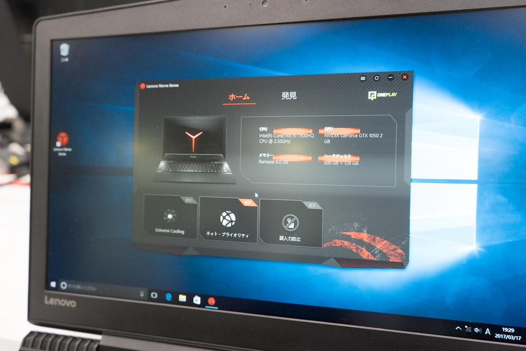 LenovoT&T201703-106 jpg | TAKA@P P R S | Flickr