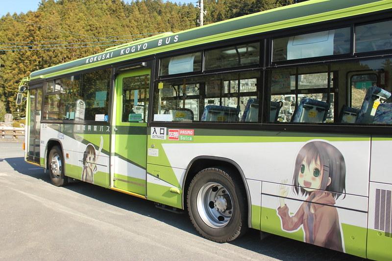 ヤマノススメのバス