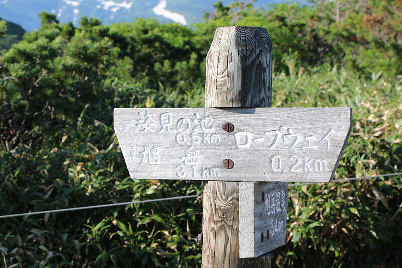 2014-07-20_00434_北海道登山旅行.jpg