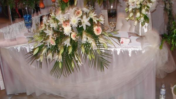 Farah Florist W-A-5.  $200-250