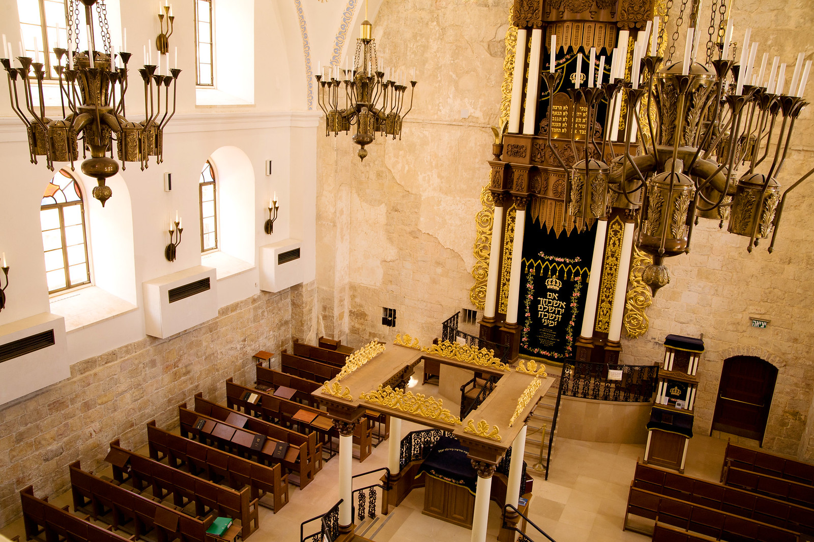 Jerusalem_Hurva Synagogue_4_Noam Chen_IMOT